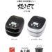 タイガー 土鍋圧力IH炊飯ジャー〈炊きたて〉JPH-A100-WH JPH-A100-K